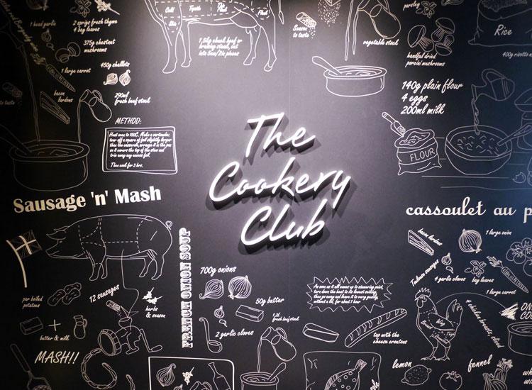 cookery-club-pO-britannia